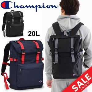 バックパック リュックサック チャンピオン Champion デイバッグ 20L スポーツバッグ デイパック トレーニング カジュアル デイリー/C3-LS762B|w-w-m