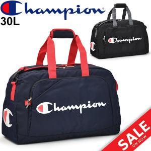 ボストンバッグ メンズ レディース チャンピオン champion スポーツバッグ 30L ダッフルバッグ 部活 トレーニング ジム 旅行 鞄 かばん/C3-LS764B|w-w-m