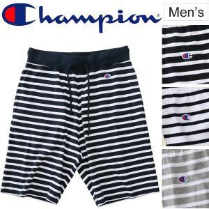 ハーフパンツ メンズ チャンピオン Champion BASIC ショートパンツ ボーダー 男性用 コットンパンツ タウンユース カジュアル/C3-M517|w-w-m