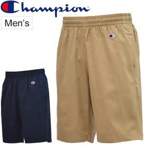ハーフパンツ メンズ チャンピオン Champion チノショーツ 男性用 バスケットボール ウェア チノパン カジュアル 短パン 半ズボン ボトムス /C3-MB595|w-w-m