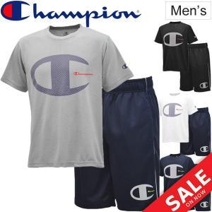 Tシャツ パンツ 2点セット メンズ チャンピオン Champion 男性用 スポーツウェア トレーニング ランニング ジョギング 部活 普段使い 上下組/C3-MS333-MS510|w-w-m
