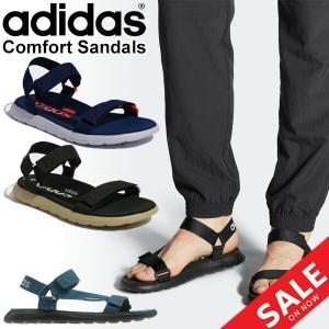 ストラップサンダル レディース メンズ シューズ adidas アディダス スポーツサンダル COMFORT SANDALS/スポーツサンダル アウトドアテイスト/CF-SANDAL|w-w-m