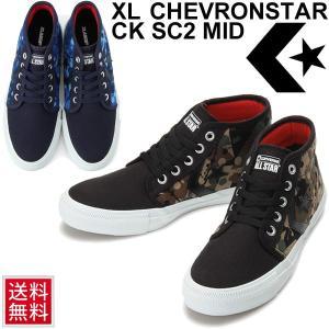 コンバース メンズスニーカー CHEVRON & STAR converse XL CHEVRONSTAR CK SC2 MID シェブロン&スター ミッドカット チャッカタイプ 靴 男性 紳士 カモ柄|w-w-m