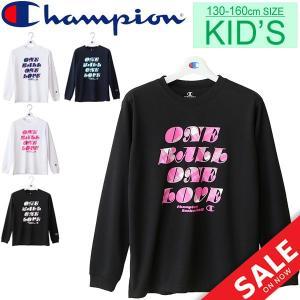 d923d2ae1a221 長袖 Tシャツ キッズ ジュニア 女の子 champion チャンピオン バスケットボール ミニバス プラクティスシャツ バスケ 子供服  130-160cm  CK-NB419