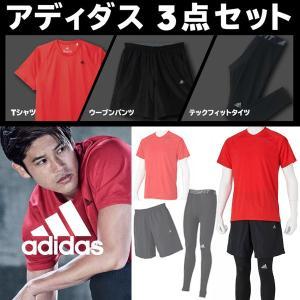 アディダス adidas メンズ ウェア 3点セット 半袖Tシャツ ショートパンツ タイツ 男性 スポーツ サッカー ランニング ジム/CKC71|w-w-m