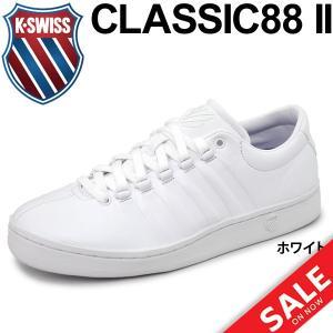 スニーカー メンズ レザースニーカー K・SWISS ケースイス クラシック88 シューズ コートスタイル 男性 白靴 ホワイト 05372-104 Kスイス/Classic88- w-w-m
