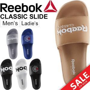 シャワーサンダル メンズ レディース リーボック REEBOK CLASSIC SLIDE スライドサンダル フラット スポーツサンダル ビッグロゴ 靴/ClassicSlide|w-w-m