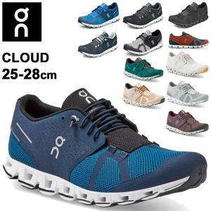 ランニングシューズ メンズ オン On クラウド マラソン ジョギング トレーニング 男性 ローカット スニーカー 190000M 194010M 1999989M /Cloud-|w-w-m