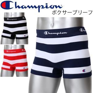 ボクサーパンツ メンズ チャンピオン champion シームレス ストライプ  ボクサーブリーフ/アンダーウェア 男性 紳士 下着/CM6-M292【返品不可】|w-w-m
