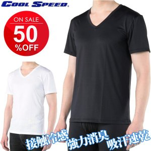 メンズ 半袖シャツ クールスピード CoolSpeed ドライ Tシャツ インナー 接触冷感 強力消臭 吸汗速乾|w-w-m