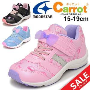 キッズシューズ 女の子 子ども ムーンスター キャロット Carrot ガールズ スニーカー 子供靴 15-19.0cm リボン コスメ柄 かわいい 女児 運動靴 くつ/CR-C2235|w-w-m