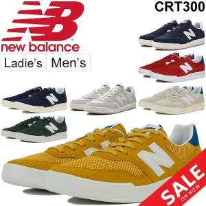 スニーカー メンズシューズ /ニューバランス new balance  ローカット D幅 カジュアル 男性用 靴 ネイビー CF ホワイト CH 正規品 /CRT300|w-w-m