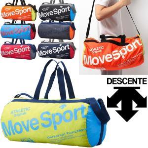 デサント ボストンバッグ DESCENTE MoveSports ポケッタブル ダッフルバッグ スポーツバッグ メンズ レディース サブバッグ DAC8713 試合 遠征 旅行/DAC-8713|w-w-m
