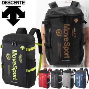 デサント バックパック DESCENTE MoveSports スクエア型 リュックサック 大容量 スポーツバッグ DAC8723 メンズ ユニセックス 鞄 通学 部活 通勤/DAC-8723|w-w-m