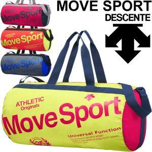 ボストンバッグ/デサント DESCENTE MoveSports スポーツバッグ メンズ/レディス かばん 旅行 合宿 遠征 ショルダー ジム/DAC8614|w-w-m