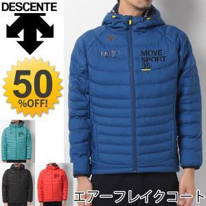 ジャケット デサント エアーフレイク フーデッドコートDESCENTE アウター メンズ/movesports DESCENT ウェア DAT-3574|w-w-m