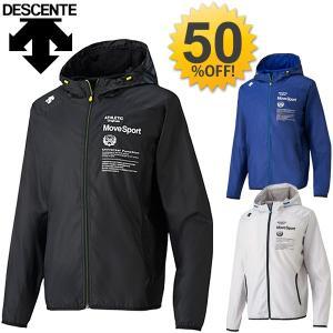 ウインドブレーカー ジャケット メンズ/ デサント DESCENT MoveSports /トレーニングウェア 男性 花粉対策  DAT3703 男性 ジム アウター  DAT-3703|w-w-m