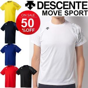 Tシャツ 半袖 メンズ デサント DESCENTE トレーニングシャツ ランニング ジョギング ジム DAT5757 男性用 半袖シャツ MoveSports 吸汗速乾 /DAT-5757|w-w-m
