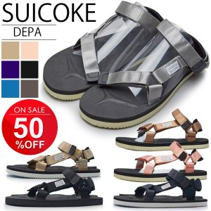 スイコック SUICOKE サンダル DEPA/メンズ レディース シューズ 靴 アウトドア 男性 女性 ストラップ ビブラムソール|w-w-m