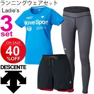 ランニング Tシャツ ショートパンツ ロングタイツ 3点セット レディース デサント DESCENTE ランニングウェア 女性用 DAT5780W/DAT7780W/DAT7781W/Descente-G|w-w-m