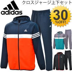 クロスジャージ 上下セット メンズ アディダス adidas フードジャケット ロングパンツ ウォームアップ スポーツカジュアル スポーツウェア 上下組/DJP92-DJP90|w-w-m