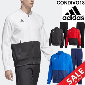 トレーニングウェア 上下セット メンズ/アディダス adidas CONDIVO18 プレゼンテーション ジャケット パンツ/DJV60-DJV28|w-w-m