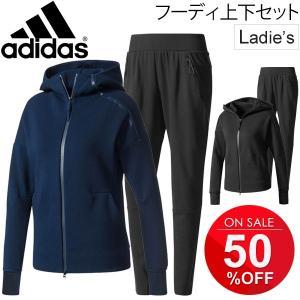 トレーニングウェア ジャケット パンツ 上下セット レディース アディダス adidas ZNE フーディー2 女性  Z.N.E(ゼット エヌ イー)/DLE22-BJI43|w-w-m
