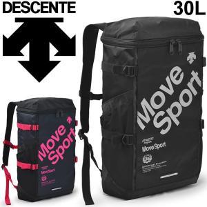 バックパック デサント DESCENTE MoveSport スクエアバックパック 30L スポーツバッグ メンズ レディース カジュアル リュックサック 旅行 合宿/DMALJA04DT-|w-w-m
