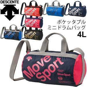 ミニショルダーバッグ デサント DESCENTE MoveSports ポケッタブルミニドラム 4L/スポーツバッグ ポシェット かばん/DMALJA32|w-w-m