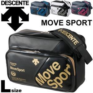 エナメルバッグ ショルダーバッグ メンズ レディース/デサント DESCENTE Move Sport/DMALJA40|w-w-m