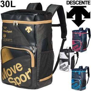 バックパック エナメルバッグ メンズ レディース/デサント DESCENTE Move Sport ラバスポ/DMALJA41 w-w-m