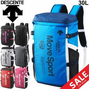 バックパック メンズ レディース DESCENTE デサント スクエアバッグ Mサイズ 30L スポーツバッグ リュック デイパック MoveSport 通学 通勤 鞄 かばん/DMANJA04|w-w-m