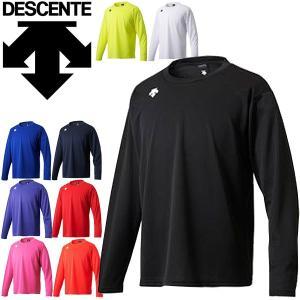 Tシャツ 長袖 メンズ レディース デサント DESCENTE トレーニングシャツ スポーツウェア ワンポイント 無地 チーム クラブ 部活 トップス/DMC-5801L【取寄】|w-w-m
