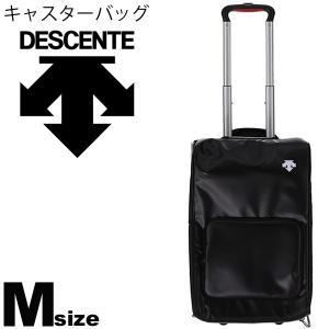 キャリーバッグ デサント DESCENTE キャスターバッグM キャーリーケース スーツケース メンズ レディース 旅行 トラベル/DMC-8802【取寄】【ギフト不可】|w-w-m