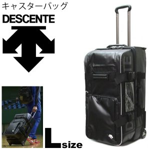 キャリーバッグ デサント DESCENTE キャスターバッグL 76L/キャーリーケース スーツケース メンズ レディース 旅行 トラベル/DMC-8803【取寄】【ギフト不可】|w-w-m