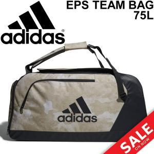 ボストンバッグ アディダス メンズ レディース adidas EPS チームバッグ75/スポーツバッグ 75L/ダッフルバッグ カモ柄/DMD00-【ギフト不可】|w-w-m