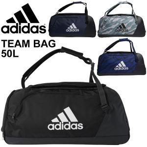 ボストンバッグ ダッフルバッグ メンズ レディース adidas アディダス EPS チームバッグ スポーツバッグ 50L かばん ジム 部活/DMD01【ギフト不可】|w-w-m