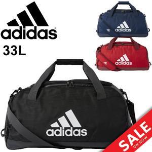ボストンバッグ アディダス メンズ レディース adidas EPS チームバッグ33 スポーツバッグ 33L /DMD02|w-w-m