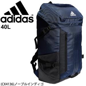 バックパック メンズ レディース アディダス adidas EPS リュックサック 40L スポーツバッグ デイパック ザック 合宿・遠征・旅行/DMD04|w-w-m