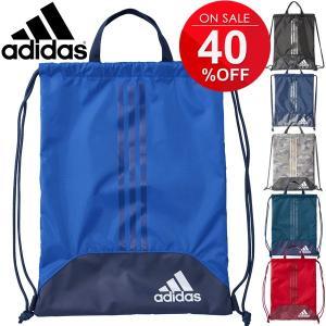 ジムバッグ アディダス adidas EPSシリーズ スポーツバッグ ナップサック メンズ レディース キッズ 部活 試合 合宿 旅行 バッグインバッグ/DMD09|w-w-m