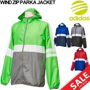 ウインドブレーカー メンズ アディダス adidas NEO ウインドジャケット フード パーカー ウインドブレイカ― 男性 スポーツ カジュアル ウェア アウター/DMK41|w-w-m