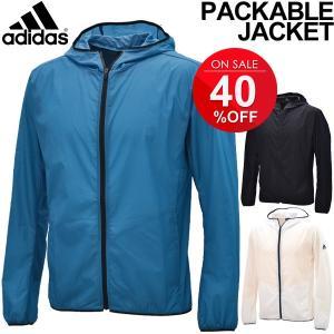 アディダス メンズ ウインド ジャケット adidas M4T(メイド フォー トレーニング)男性 ウインドブレーカー スポーツ アウター パッカブル ウェア /DML21|w-w-m
