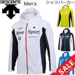 トレーニングジャケット メンズ デサント DESCENTE サンスクリーン シャツパーカー/男性/DMMLJC23 w-w-m