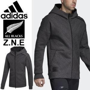 ラグビージャケット メンズ/アディダス adidas オールブラックス Z.N.E. フーディー ジャケット/トレーニングウェア ジップアップ パーカー 男性 アウター/DMQ50|w-w-m