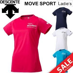 Tシャツ 半袖 レディース/デサント DESCENTE トレーニングシャツ MoveSport ランニング/DMWLJA53|w-w-m