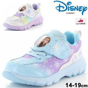 キッズシューズ スニーカー 女の子 子ども 子供靴 ディズニー プリンセス Disney アナと雪の女王 キャラクター アナ エルサ アナ雪 14.0-19.0cm/DN-C1247 w-w-m