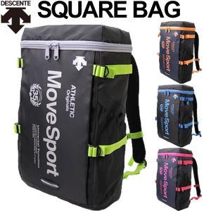 デサント バックパック DESCENT Move Sports スポーツバッグ 29L スクエア型 タテ型 リュックサック 試合 移動 通学 通勤 かばん カジュアル /DORC8389|w-w-m