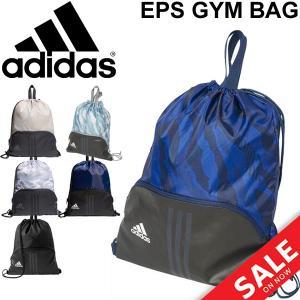 ジムサック メンズ レディース ジュニア/アディダス adidas EPS ジムバッグ/スポーツバッグ ナップサック 巾着 サブバッグ ランドリー/DUD40|w-w-m