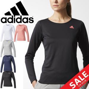 Tシャツ 長袖 レディース アディダス adidas W D2Mトレーニング 定番 ロゴ ワンポイント 女性用 ジム 吸汗速乾 UV対策(UPF25) スポーツウェア/DUQ26|w-w-m