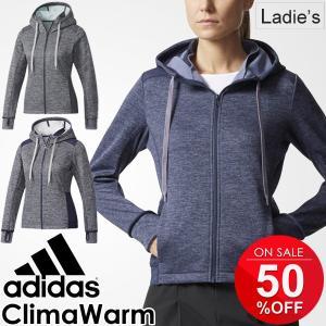スウェット パーカー レディース/アディダス adidas M4T トレーニングウェア 裏起毛 保温 スエット フードジャケット ランニング/DUQ40|w-w-m